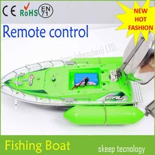 20150809 Bait ship Automatic frequency control device Fishing cruise time about 2 hour with lower noise.