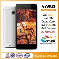 "ALIBABA Gold Supplier OEM M80 4.5 inch Quad Core 3G Entry Level android 4.5"" cheapest smart phone"
