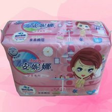 2012 New Design Sanitary Napkins and Sanitary Articles for Lady(JHS017)