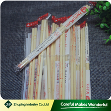 ZHUPING BC-05 natural and polished well disposable bamboo chopsticks manufacture