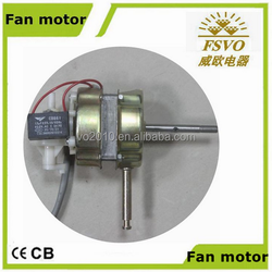 motor for selling electric fan motor high velocity