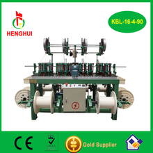 90 Series High Speed High Temperature Electric Wire and Cable Braiding Machine