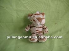 Plush Key Chain Animal Toys Tiger
