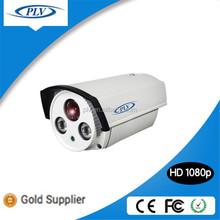 High qaulirty bullet waterproof security outdoor cctv cmos network full hd 1080 p ip camera