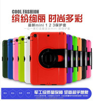 Fashion 360 Free Rotate Waterproof Dustproof Drop Resistance Case Cover For Apple iPad mini 3