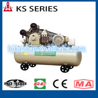 Tyre inflator with 8bar pressure for kaishan mini piston air compressors