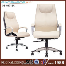 GS-G1712A office waiting room chairs, office chair tilt mechanism