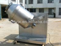 Medicine Food Mixer SBH Mixer 3D motion professional food mixer