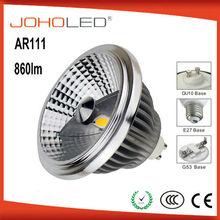 13w cob ar111 es111 gu10 led