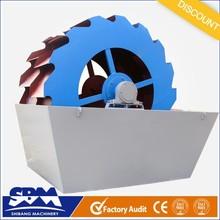 High capacity Wheel sand washing machine equipment price