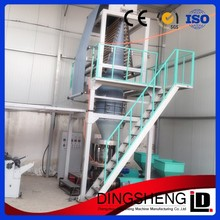 Courier side sealing bag making machine line including film blowing and printing machine