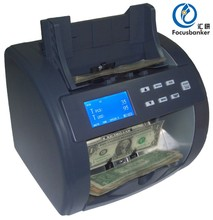 Front Loading Currency Mixed Denomination Money Counter/Detector/Sorter/Banknote Counting Machine for US Dollar(USD)