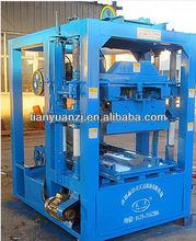 QTJ4-26 Small scale industries machines cement brick/concrete block making machine price in india