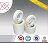 China Manufacturer Adhesive Tape White Cheap Automotive Masking Tape