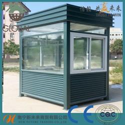 Economical practical police box,sentry boxs mobile
