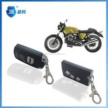 Autocycle Anti-theft Alarm