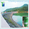 TD-DAS Cementitious capillary crystalline(CCCW) waterproof material cement waterproofing cheap