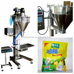 2015 tea packing machine small with good quality and lowest price