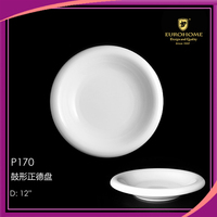 Professional manufacturer best sales ceramic deep dinner plate