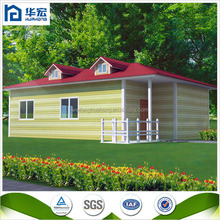 2015 Hot promotion new technology folded portable house