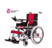 Manual and power dual function folding electric wheelchair