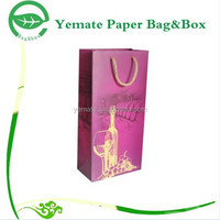 Paper Bag Manufacturer! custom handmade CMYK colorful printed carry shopping paper wine bag