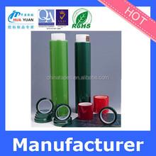 Korean green polyester tape