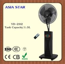 Remote Control Spary Mist Fan/400mm Spary Mist Fan/Cooler Spary Mist Fan