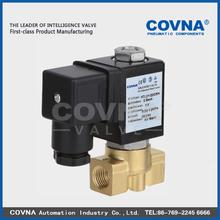 latching solenoid valve _valve manufacturer