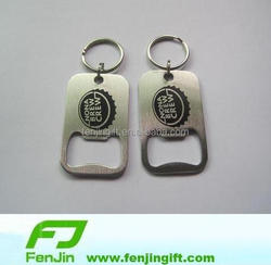 China factory stainless steel dog tag opener