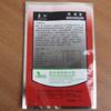 plastic packaging aluminum foil bags / pesticide packaging bag / plastic packing bag