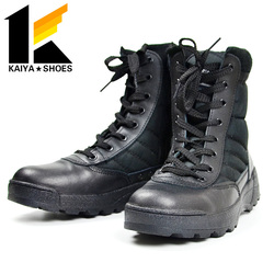 High-top Lace Up Swat Military Boot Split Leather Army Boot