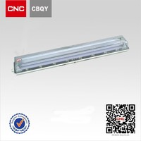 CBQY explosion proof fluorescent lamp casing