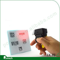 FS02 bluetooth Android mobile barcode scanner