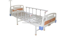 MTM103 specifications of hospital beds