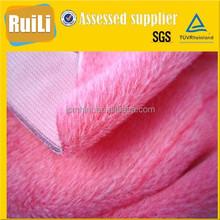 pile plush fur, low pile plush,short fur fabric