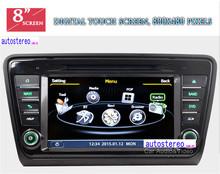Auto Radio for Skoda Octavia car Vehicle GPS Satnav Navigation car Multimedia DVD Player