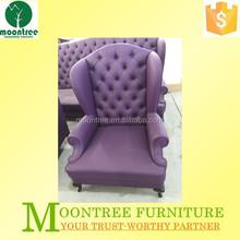 Moontree MSF-1206 purple pure leather 1 seater sofa set