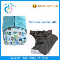 Famicheer Oganic Bamboo Charcoal Cloth Diaper Insert