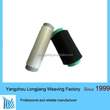 Spandex covered Nylon 6 wrapped yarn series 2012/7F