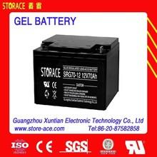 Deep cycle 12v 70ah storage GEL battery(SRG70-12)