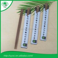 Brown Bamboo Chopsticks Manufacturer