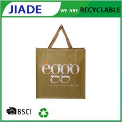 Supermarket shopper reusable burlap shopping bags/decorative reusable shopping bag/printable reusable shopping bags