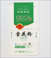water resistant pp wheat flour bag polypropylene