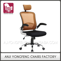 Eco-Friendly High Density Sponge Reclining Office Chair Visitor Chair