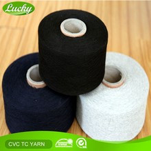 Since2001 factory experience competitive offer yarn and knitting mills