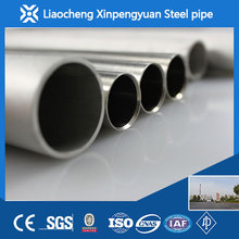 we make 55 mm thickness seamless steel pipes/tube