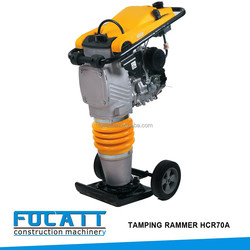 Tamping Rammer HCR70A,CE approved