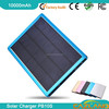 2015 PB10S 10000mAh Wholesale High speed solar battery charger for travelling and hiking