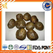 Bulk high quality natural bee propolis from Chinese supplier